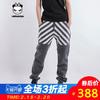 HIPANDA 你好熊猫  设计潮牌 女款 斜纹拼接卫裤加绒 378元