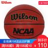 wilson威尔胜篮球室内外耐磨7号成人比赛篮球5号幼儿园儿童篮球 110元