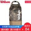 wilson威尔胜篮球包双肩运动训练背包男单肩迷彩桶包大容量运动包 84元