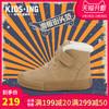kids.ing 儿童加棉板鞋 219元