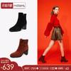 millie's/妙丽2018冬专柜同款羊绒圆头粗跟时装女短靴LV544DD8 739元