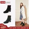 millie's/妙丽2018冬专柜同款羊绒时尚粗跟女短靴LP247DD8 839元