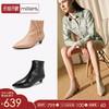 millie's/妙丽2018冬专柜同款细猫跟尖头牛皮时尚女短靴LT644DD8 739元