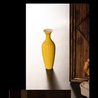 馆瓷·柠檬黄釉柳叶花插