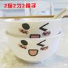 碗碟套装家用景德镇欧式骨瓷碗筷陶瓷器吃饭套碗盘子中式组合餐具 6.9元(需用券)