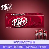 移动端 : DR PEPPER 美国进口胡椒博士DrPepper(原味)汽水 1箱355mlx12罐/箱