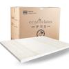 Ecolifelatex  伊可莱 进口七分区乳胶床垫 1.5m