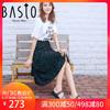 BASTO/百思图2018夏季专柜同款亮片布居家休闲坡跟拖鞋RNB06BT8 273元