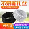 黑白包塑铁芯扎丝 电镀锌绑扎电缆绑线 0.55/0.75/0.9/1.2/1.5 6元包邮