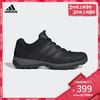 阿迪达斯adidas 官方 户外 男子 DAROGA PLUS LEA 鞋 *3件 957.6元(合319.2元/件)