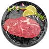 阿品 澳洲原切 熟成 上脑牛排 180g/片 *7件 109元包邮(合15.6元/件)
