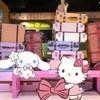 国内首家HelloKitty上海滩时光之旅主题馆!上海世茂Hello Kitty夜场票 119.9元/1大1小