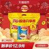 乐事薯片超值分享装70g*3包休闲食品(原味+红烩+烧烤)2件起购 *2件 25.8元(合12.9元/件)
