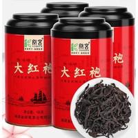 阅客 大红袍茶 100g罐