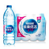 Nestle 雀巢 优活饮用纯净水 550ml*12瓶 9.9元包邮(2人拼团)