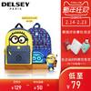 DELSEY 法国大使 小黄人学生男女双肩包2018新款休闲电脑包14寸3607 34元(需用券)