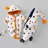罗町婴儿连体衣冬季夹棉加厚加点印花保暖防寒造型连身衣哈衣爬服 68.7元