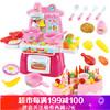 贝恩施 儿童玩具过家家玩具女孩男孩玩具角色扮演厨房玩具套装 标准款厨房 粉色+37件蛋糕切切乐 38元