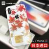 PowerSupport苹果X日本印花AirJacket潮人套iPhonex全包手机壳日本制造进口和风新款时尚男女枫叶保护硬壳 428元