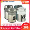 tiger虎牌真空不锈钢按压热水瓶家用保温壶开水壶暖瓶MAA-A22C 298元