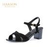 哈森 交叉绑带羊皮一字扣带低跟单鞋  HM87147 399元