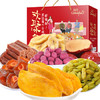 刻凡葡萄干水果干零食大礼包混合装整箱礼盒休闲食品年货批发 欢聚礼盒款 32.9元包邮(需用券)