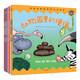 《伦敦动物园双语科普绘本系列》套装全11册