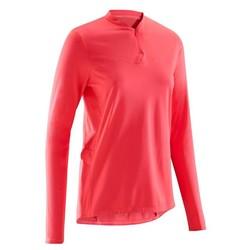 DECATHLON 迪卡侬 B'TWIN 100 女式长袖运动衫