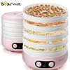 小熊(Bear) 家用干果机食品食物脱水风干机 水果蔬菜宠物肉类烘干机五层5L  GGJ-A02P1 179元