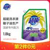 超能APG 薰衣草洗衣液1.8kg(袋装) *2件 *2件 19.9元(合9.95元/件)