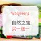 Walgreens 精选 Nature's bounty 自然之宝 品牌营养保健产品 买一送一+满$60立减$10