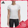 阿迪达斯官方adidas 训练 女子 短袖T恤 CZ8003 CZ8002 134元