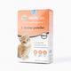 发育宝 NC12 赖氨酸猫安粉 1g*12包
