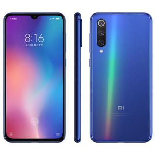 MI 小米9 SE 智能手机 (全网通、128GB、6GB、幻彩蓝)