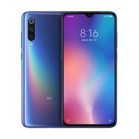 MI 小米 小米9 智能手机 全息幻彩蓝 8GB 128GB