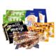 日本零食礼包(明治巧克力*2+日东红茶*2+格力高夹心巧克力*2+松尾糯米糍巧克力*4) 3001日元含税包直邮(约¥182)