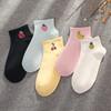 女士秋冬款韩版可爱学院风中筒袜 12.8元包邮(需用券)