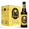 比尔兄弟  精酿拉格啤酒 国产黄啤 330ml*6瓶 24元包邮(需用券)