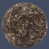 普洱茶生茶 云南七子饼茶 357g 超值 38元(需用券)
