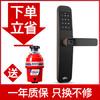 ola One智能指纹锁  贝克巴斯E70垃圾处理器 2399元