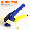 管刀PVC管子割刀PPR剪刀快剪线管水管切刀割管器切管器刀剪管器 7.9元