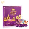 QualityStreet 凯利恬花街巧克力礼盒装 77g 19.9元(需用券)