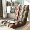 懒人沙发榻榻米 现代简约环保单人折叠床上靠背椅飘窗椅懒人电脑椅B53(条纹 长78宽40高10厘米) 87.2元