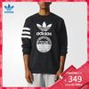 阿迪达斯adidas 官方 三叶草 男子 卫衣 黑 BP8912 344元