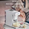 Joyoung 九阳 DJ10E-K61 免洗破壁豆浆机 无渣自清洗全自动加热豆浆机 智能预约 1812.48元