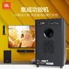 JBL CINEMA 615家庭影院5.1音响套装电视音箱功放一体客厅低音炮 3999元