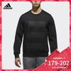 阿迪达斯官方adidas? 男子 运动型格 套头衫 CZ4082 CZ4081 174元