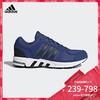 阿迪达斯equipment 10 m男跑步鞋BB8326 DA9375 BB8325 DA9376 234元