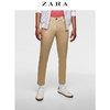 ZARA 00706370710 男装 及踝修身休闲裤 69元