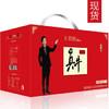 崔永元真牛 新疆牛肉礼盒 4.5kg装 469元包邮(多重优惠)